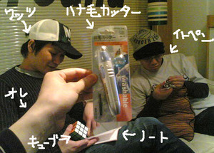 20070324003