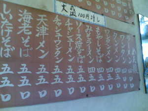20070410