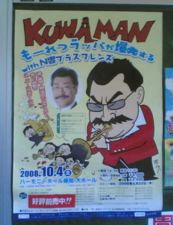 Kuwaman