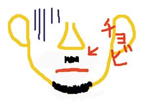 Hige3